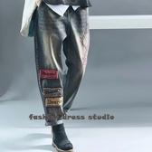 依多多 秋季新款復古文藝刺繡牛仔褲鬆緊腰休閒顯瘦哈倫褲長褲
