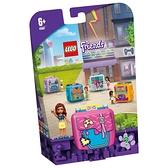 LEGO樂高 41667 休閒秘密寶盒-奧麗薇亞與電玩 玩具反斗城