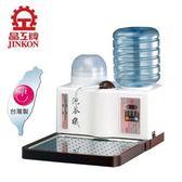 晶工牌 泡茶機 4.6L+ 5.8L加水桶 JD-9701~台灣製