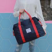 短途旅行包女手提輕便簡約行李包大容量旅行袋男衣服包學生健身包  聖誕節快樂購