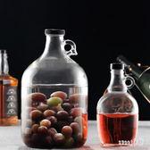 泡酒玻璃瓶泡酒瓶葡萄酒小口密封罐10斤裝大號加州紅酒瓶 JY4549【雅居屋】