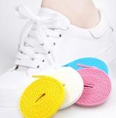 野象鞋帶扁平帆布運動板鞋籃球鞋鞋帶男女彩色白黑色韓版百搭純白
