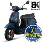 【抽Switch】New J-BUBU 125 ABS 送A1藍芽耳機 學生2000 丟車賠車險(J3-125AIAN)PGO摩特動力