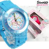 SANRIO三麗鷗 Little Twin Stars雙星仙子 雙子星 日本機芯 童趣卡通手錶 兒童錶 水藍 S7-1027T