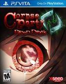 PSV Corpse Party: Blood Drive - Everafter Edition 屍骸派對 Blood Drive(美版代購)