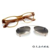 TOM FORD 眼鏡 墨鏡 兩用 TF5276 041 透棕(含前掛片-漸層綠鏡片) 久必大眼鏡