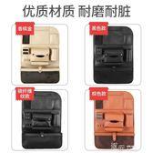 汽車收納用品超市車內多功能座椅置物袋掛袋車載 道禾生活館