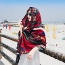 夏季百搭披肩韓版民族風旅游絲巾海邊披風沙灘巾防曬紗巾圍巾女春 黛尼時尚精品