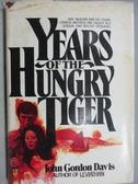 【書寶二手書T9/原文小說_MOG】Years of the Hungry Tiger