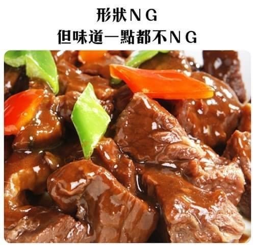 【海肉管家-買1送1】重量級安格斯NG牛排共2包【500克±10%/包】
