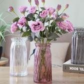 【好康618】簡約歐式透明玻璃花瓶客廳水培玫瑰富貴竹