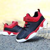 兒童籃球鞋新品春秋款男童運動鞋中大童小學生童鞋透氣耐磨