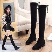 過膝長靴女2018冬季新款韓版馬靴加絨棉靴子百搭長筒靴內增高筒靴