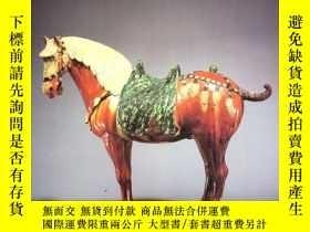 二手書博民逛書店【罕見在國內、全國包 、1-3天收到】Important Chinese Ceramic Sculpture,《蘇