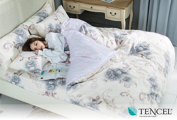 快速出貨【LORIA洛莉亞】超便宜平價天絲TENCEL天絲四件式床包組~標準雙人【喬菲】