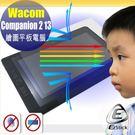 """【Ezstick抗藍光】Wacom Cintiq Companion 2 13"""" DTHW 1310 專用 防藍光護眼螢幕貼"""
