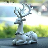 汽車擺件  汽車內飾品擺件創意車載車用裝飾