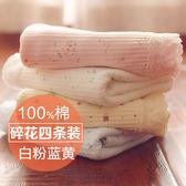 【雙12】全館85折大促孕婦內褲棉高腰托腹懷孕期抗菌大碼舒適產后