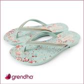 GRENDHA 歐洲小花園人字帶夾腳鞋-粉綠色