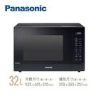 【南紡購物中心】Panasonic國際牌 32L變頻微電腦微波爐 NN-ST65J