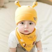 帽子男帽子新生兒帽子春秋季嬰幼兒套頭帽女童帽護頭胎帽海角七號