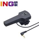 【24期0利率】audio-technica 鐵三角 AT9946CM MS式立體聲槍型麥克風 單眼相機 收音 麥克風