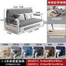 沙發床 可折疊沙發床兩用多功能儲物1.5米經濟型雙人小戶型1.8米實木鐵藝【快速出貨國慶八折】