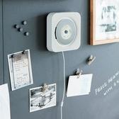 CD機 韓國壁掛式藍芽壁掛式CD播放器ins同款CD機胎教CD機 叮噹百貨