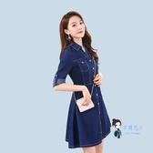 牛仔洋裝 2020春季韓版新款中長款牛仔連身裙女長袖V領顯瘦大尺碼彈力縮腰裙
