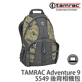 TAMRAC 達拉克 5549 迷彩 後背相機包 (24期0利率 免運 國祥貿易公司貨) Adventure 冒險家系列 9 型 電腦包
