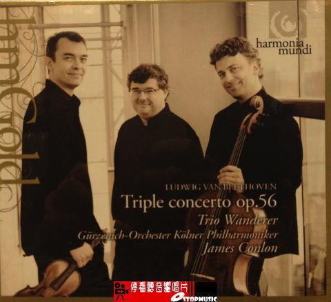 【停看聽音響唱片】【CD】BEETHOVEN Triple Concerto op.56 TRIO WANDERER
