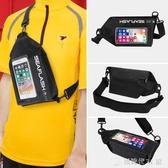 外賣騎手專用裝備手機防水袋套可觸屏操作防雨天大容量可裝充電寶 創時代防水袋
