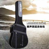 樂器袋吉他包吉他背包40寸41寸民謠吉他包加厚後背背帶箱包XW