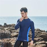 ≡MARIUM≡ 半身水母衣 (長袖防曬衣)-深藍 MAR-3803B