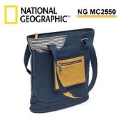 24期零利率 國家地理 National Geographic NG MC2550 地中海系列 相機包
