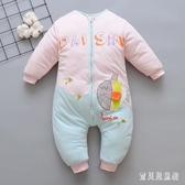 兒童睡袋 嬰幼兒分腿睡袋秋冬薄棉棉質男寶寶棉防踢被夾棉女 BF20680『寶貝兒童裝』