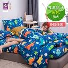 【VIXI】吸濕排汗加大雙人床包三件組(綜合B款)