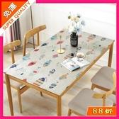 軟玻璃PVC印花桌墊餐桌布防水防燙防油免洗家用長方形臺布水晶板 超值價