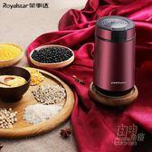 磨粉機小型干磨咖啡豆打粉機家用五谷雜糧芝麻研磨機粉碎機CY 自由角落