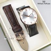 Max Max 義大利時尚 羅馬風情 簡約腕錶 贈真皮錶帶 藍寶石水晶 男錶 玫瑰金x黑 MAS7029-2