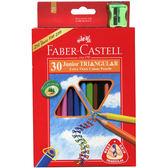 FABER 16-116538-30 30色大三角彩色鉛筆