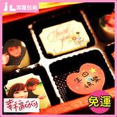 巧克力影像手工巧克力六入禮盒(免運生日蛋糕照片相片可可禮物餅乾母親節派零食黑