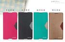 【三亞科技2館】HTC ONE A9 A9u 5吋 無印風側掀站立 皮套 保護套 手機套 手機殼 保護殼   手機皮套