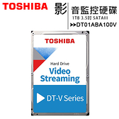 TOSHIBA 1TB 3.5吋 SATAIII 5700轉AV影音監控硬碟 三年保固(DT01ABA100V)