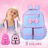 《團購棒棒》【美夢成真護脊雙肩公主書包】3色 兒童書包 兒童後背包 國小書包 後背包 旅行背包