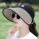 出游遮陽帽女夏季中年媽媽透氣防曬帽子防紫外線百搭折疊空頂草帽 易貨居