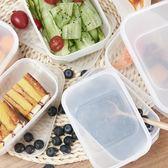 保鮮盒塑料密封盒冷藏收納盒冰箱收納食品密封便當碗  伊衫風尚