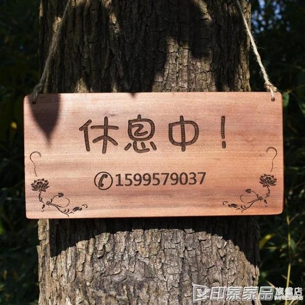定制創意門牌木牌掛牌刻字歡迎光臨謝絕還價二維碼支付牌實木雕刻 印象家品旗艦店