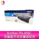 Brother TN-456C 原廠黃色高容量碳粉匣 L8360CDW / L8900CDW