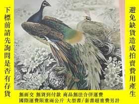 二手書博民逛書店尹曉彥罕見花鳥畫風——中國當代著名畫家個案研究Y266845 尹